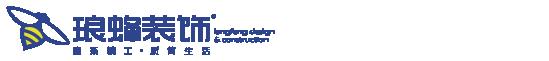 琅蜂装饰网-成都装修专业平台